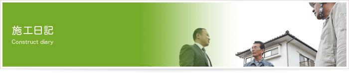 » 福岡市早良区梅林の注文建築 菩提寺別院新築工事