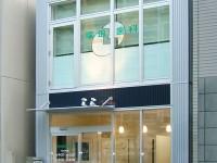 事務所・店舗・テナント施工塚田歯科様サムネイル