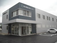 事務所・店舗・テナント施工東洋環境分析センター様サムネイル