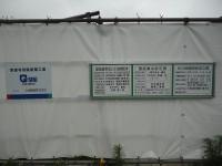 福岡市早良区梅林の注文建築 菩提寺別院新築工事掲載サムネイル写真3